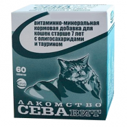 СЕВАвит Витаминизированное лакомство для кошек старше 7 лет (60 табл.)