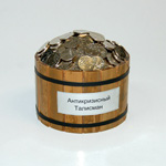 Копилка Бочка с монетами