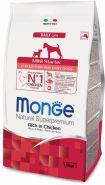 Monge Dog Daily Line Mini Starter Корм для щенков мелких пород с двух недель, беременных и кормящих собак (1,5 кг)