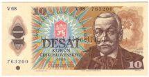 Банкнота Чехословакия 10 крон 1986 г