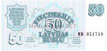 Банкнота Латвия 50 рублей 1992 год