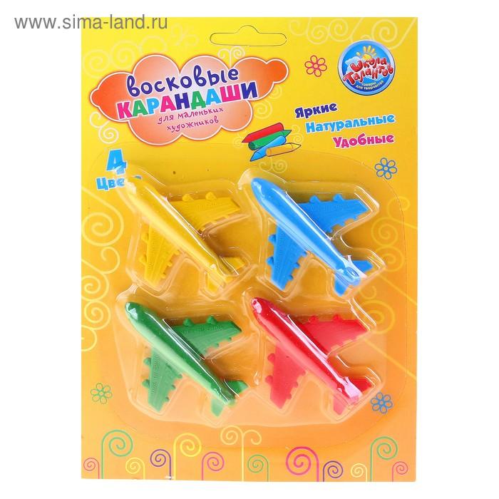 Восковые карандаши Самолетики