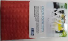 Smart Microfiber Полотенце для ценной посуды 40 х 60 см красное