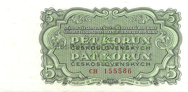 Банкнота Чехословакия 5 крон 1961 г