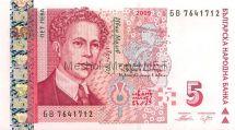 Банкнота Болгария 5 лева 2009 год