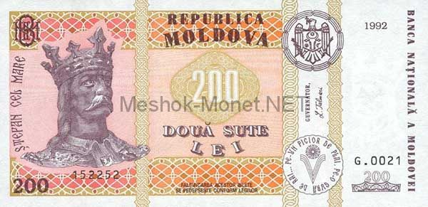 Банкнота Молдова 200 лей 2013 год