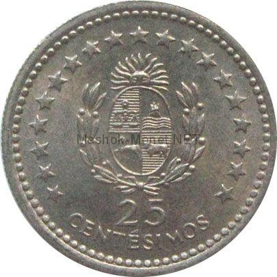 Уругвай 25 сентесимо 1960 г.