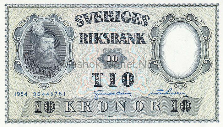 Банкнота Швеция 10 крон 1954 г