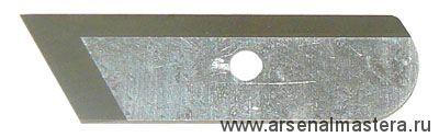 Нож левый для рубанка Veritas Side Rabbet O1/лев 05P44.02 М00002326