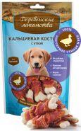 Деревенские лакомства для щенков Уши кроличьи с мясом цыпленка (90 г)