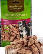 Деревенские лакомства Традиционные Легкое говяжье, крупно рубленые кусочки (70 г)