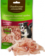 Деревенские лакомства Традиционные Хрящики куриной грудки (40 г)
