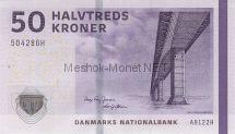Банкнота Дания 50 крон 2009 год
