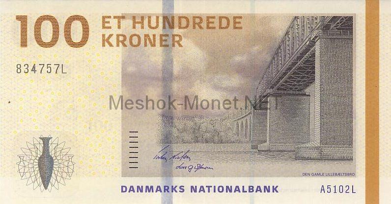 Банкнота Дания 100 крон 2009 год