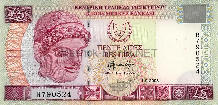 Банкнота Кипр 5 фунтов 2003 г