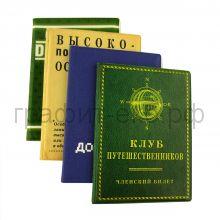 Обложка для паспорта ORZ-disign пластик ассорти
