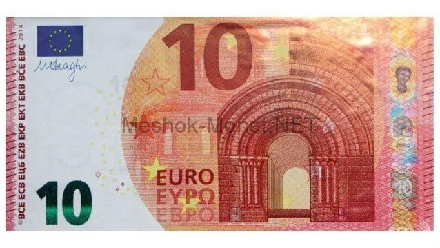 Банкнота Евросоюз 10 евро 2014 г