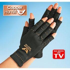 Перчатки от артрита компрессионные Copper Hands