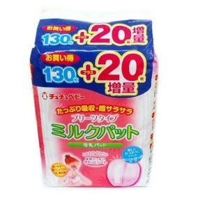 """CHU-CHU Baby"" Прокладки (вкладыши) для груди кормящих матерей 130шт , Япония"