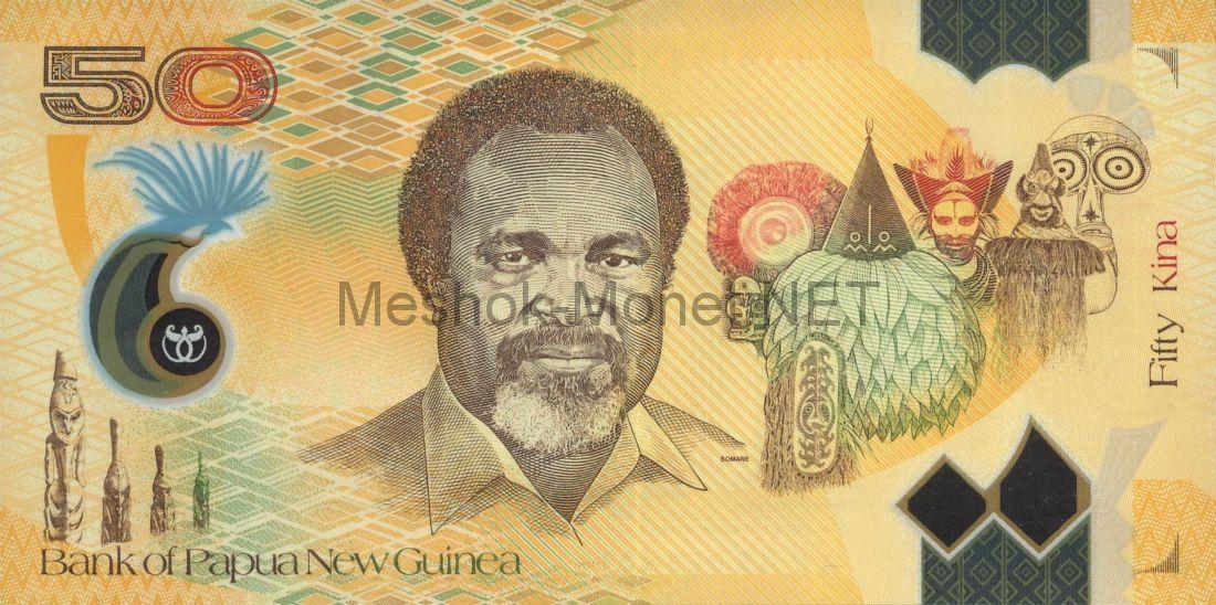 Банкнота Папуа Новая Гвинея 50 кина 2012 год