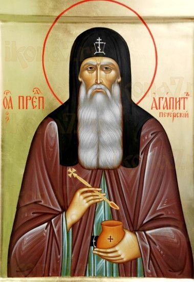 Агапит Печерский (рукописная икона)