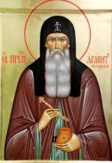 Икона Агапит Печерский (рукописная)