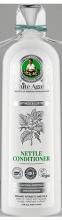 """""""White Agafia"""" Бальзам для волос органический крапивный Мягкость и сияние 280 мл"""