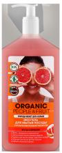Гель-Эко для мытья посуды с органическим розовым грейпфрутом, 500 мл