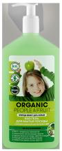 Гель-Эко для мытья посуды с органическим зеленым яблоком и киви, 500 мл