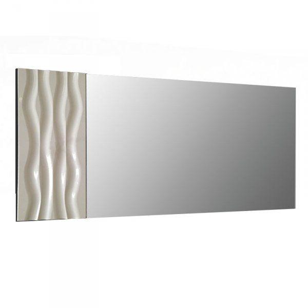 Зеркало настенное «Соната» (ЛД 628.140)