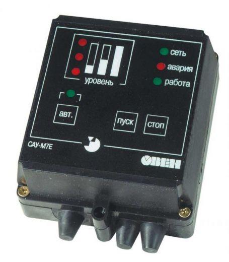 Системы контроля уровня воды и переливной емкостью