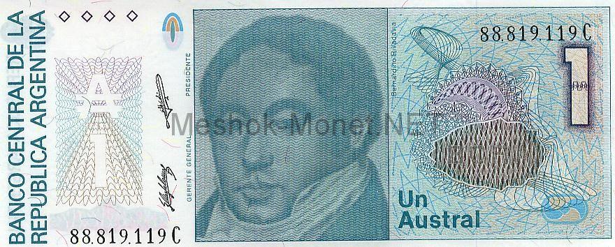 Банкнота Аргентина 1 аустрал 1985 - 1989 год