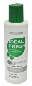 Белкосмекс Ideal Fresh Мицеллярная вода для снятия макияжа 150мл