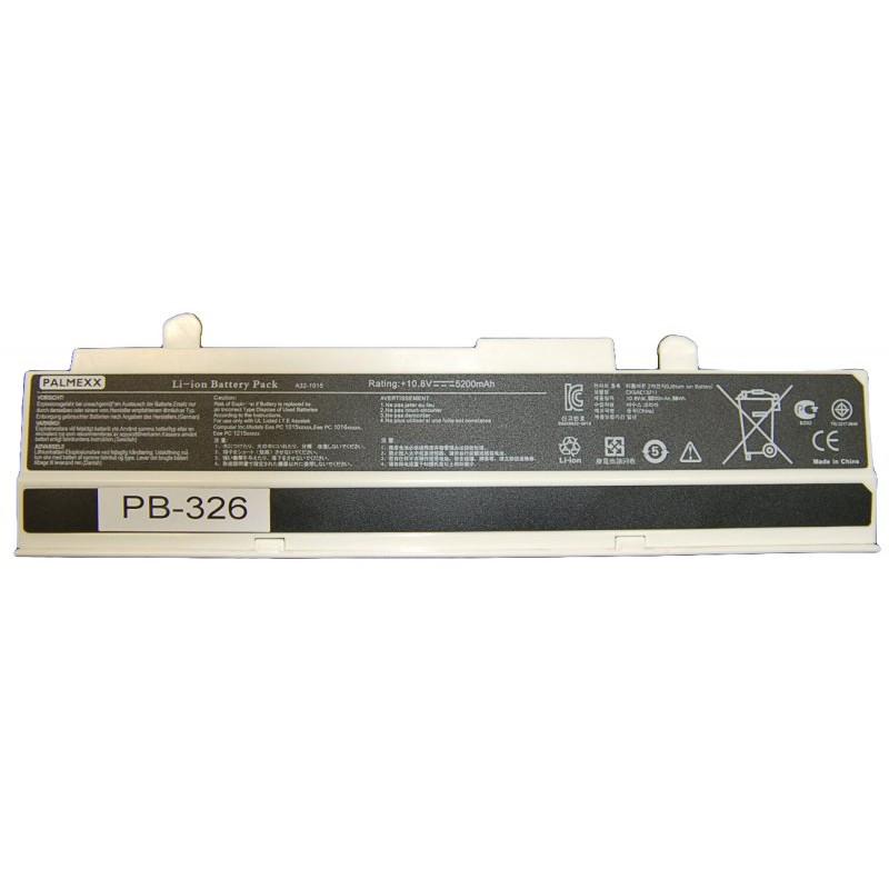 Аккумулятор PALMEXX A32-1015 для ноутбука Asus EeePC 1015/1215/VX6 (10,8V-5200mAh) белый