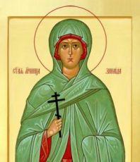Икона Зинаида Тарсийская (рукописная)
