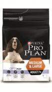 Pro Plan MEDIUM & LARGE ADULT 7+ Корм для собак средних и крупных пород старше 7 лет с курицей и рисом (3 кг)