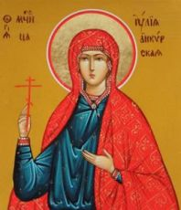 Икона Юлия Коринфская (рукописная)
