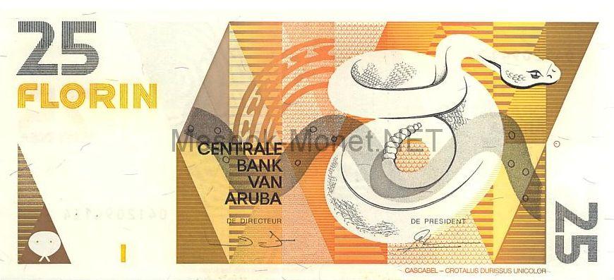 Банкнота Аруба 25 флоринов 1990 год