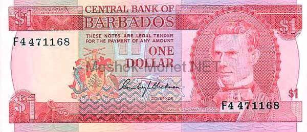 Банкнота Барбадос 1 Доллар 1973-1980