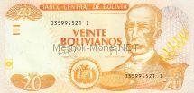 Банкнота Боливия 20 боливиано 2007 год