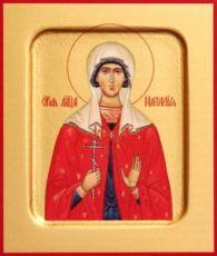 Икона Наталия Никомидийская (рукописная)