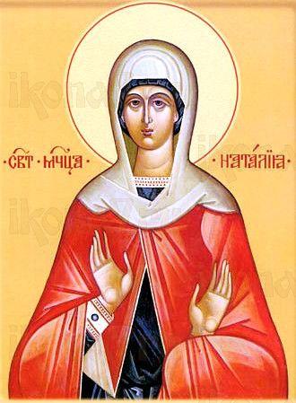 Наталия Никомидийская (рукописная икона)
