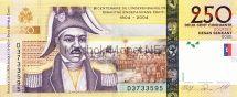 Банкнота Гаити 250 гурд 2010 г - 200 лет Независимости Гаити