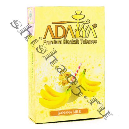 Adalya - Banana Milk, 50гр
