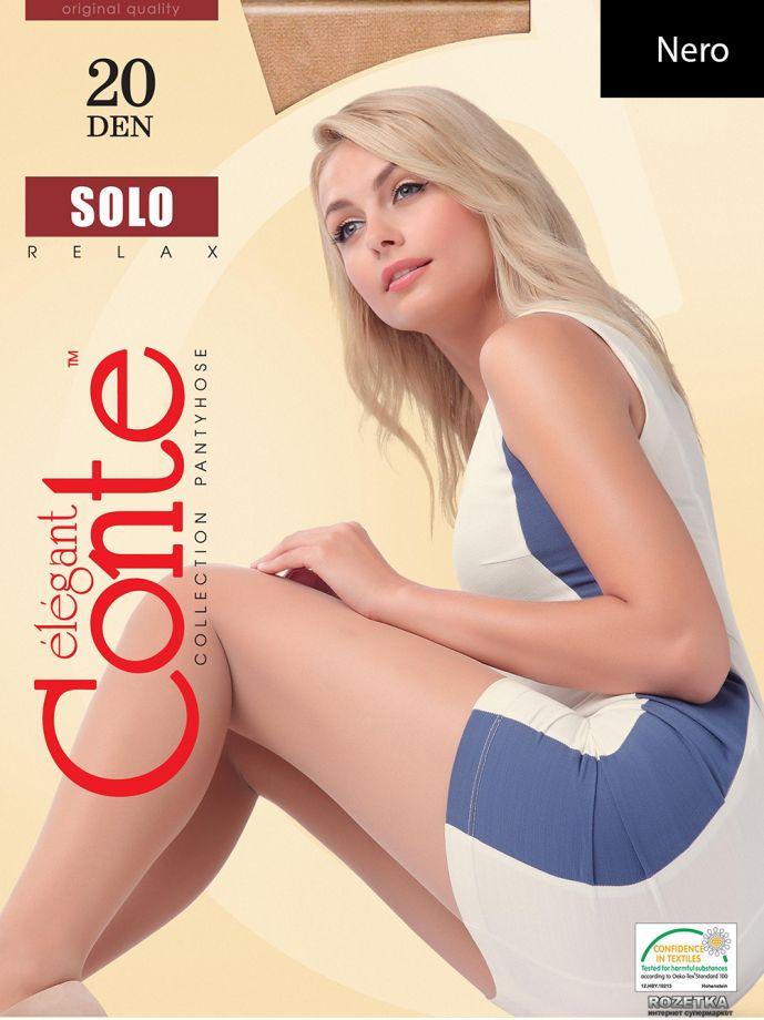 Колготы Solo 20, Conte Беларусь.