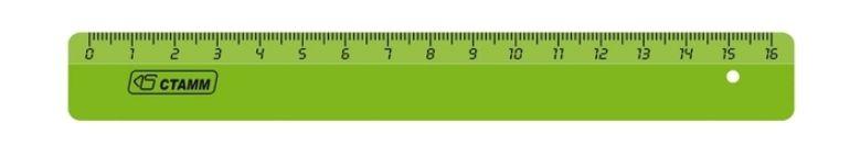 Зеленая линейка 16 см.