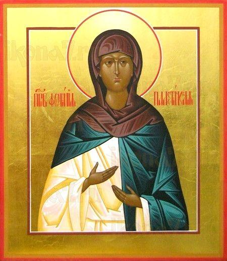 Икона Светлана (Фотиния) Палестинская (рукописная)