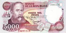 Банкнота Колумбия 5 000 песо 1994 год