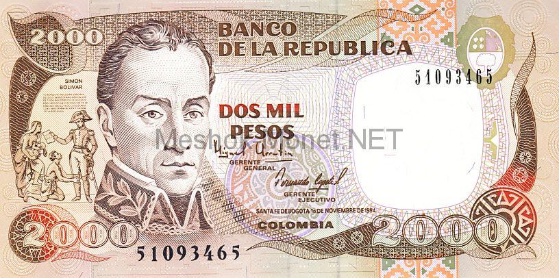 Банкнота Колумбия 2 000 песо 1994 год