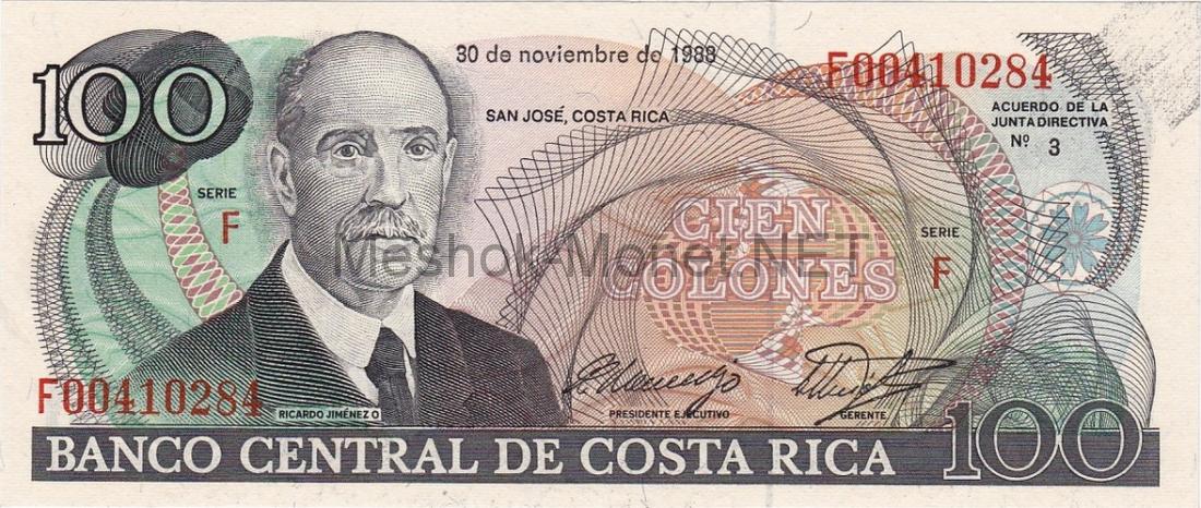 Банкнота Коста-Рика 100 колон 1988 год
